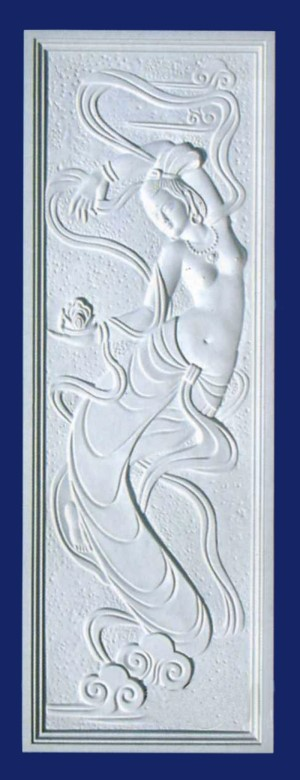 Dancing Woman Plaque